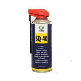 Λιπαντικό και Αντιδιαβρωτικό Σπρέι  SQ-40 400ml
