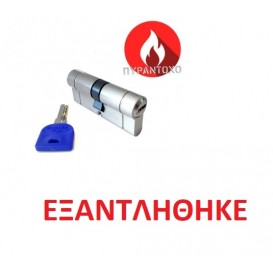 Fire resistant safety cylinder with protection antidrilling and antibumping