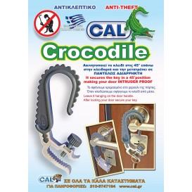 Αντικλεπτική ασφάλεια Crocodile